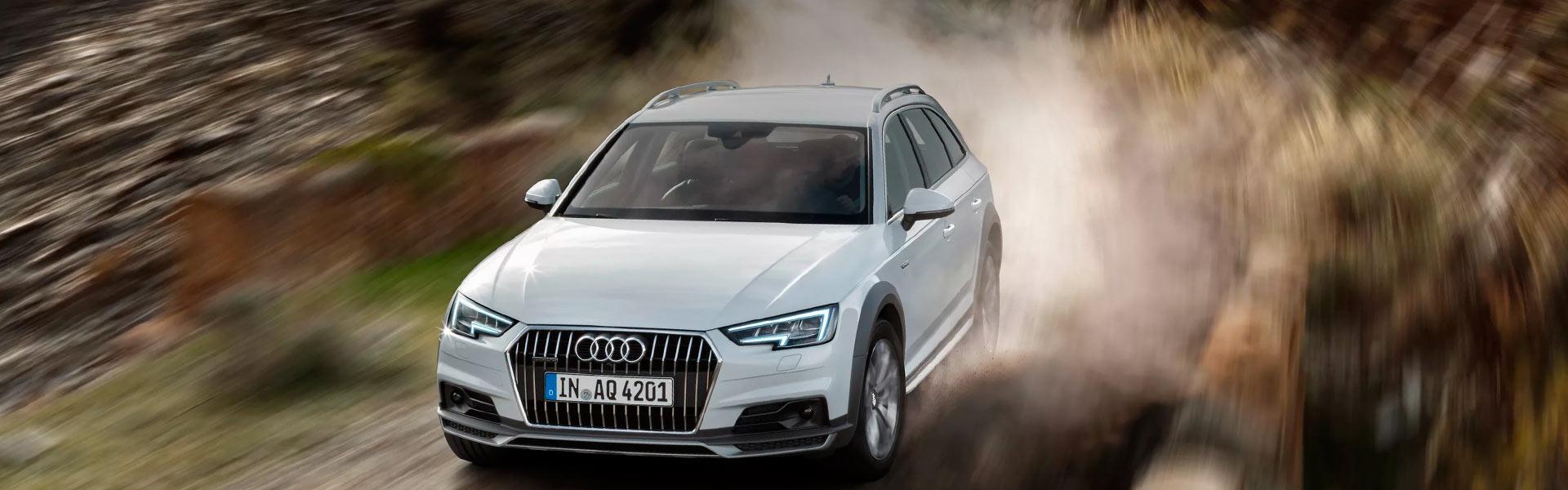 Сайлентблок на Audi A4